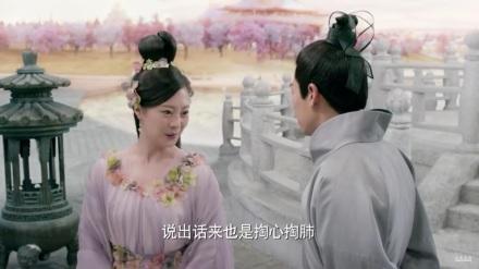 3L3W_Cheng Yu und Si Ming