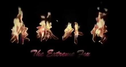 The Extreme Fox_Titel