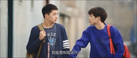 Addicted_Bai Luo Yin und Yang Meng