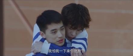 Addicted_Bai Luo Yin und Yang Meng2