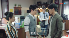 Guardian_Zhao Yunlan and Shen Wei flirting